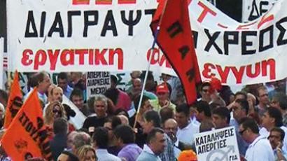 EU helped Greece? Greek MP doubts