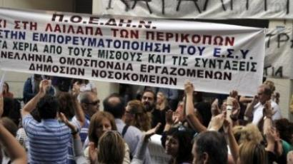 Austerity medicine fails to cure Greek financial ills