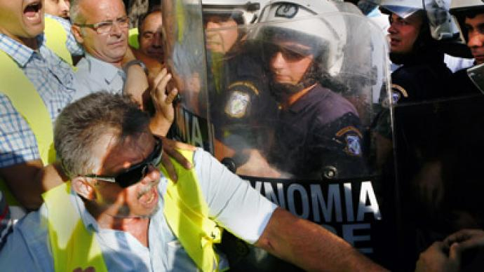 Blue on blue: Greek police face off in Athens (PHOTOS)
