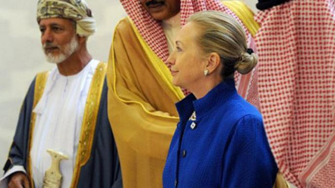 Clinton offers Gulf states joint AMD shield against Iran