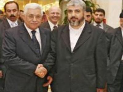 Hamas-Fatah unity government deal reached