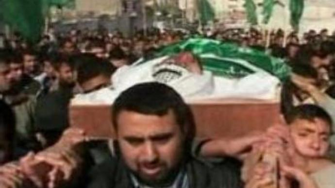 Hamas judge killed in Gaza Strip