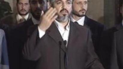 Hamas leader states demands for final peace settlement