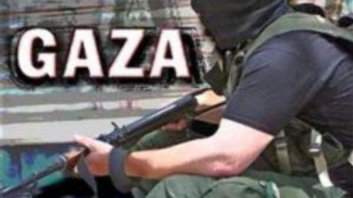 2 Hamas militants killed in Israeli attack on Gaza