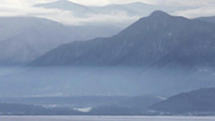 Helicopter carrying 10 people missing in Russia's Far East