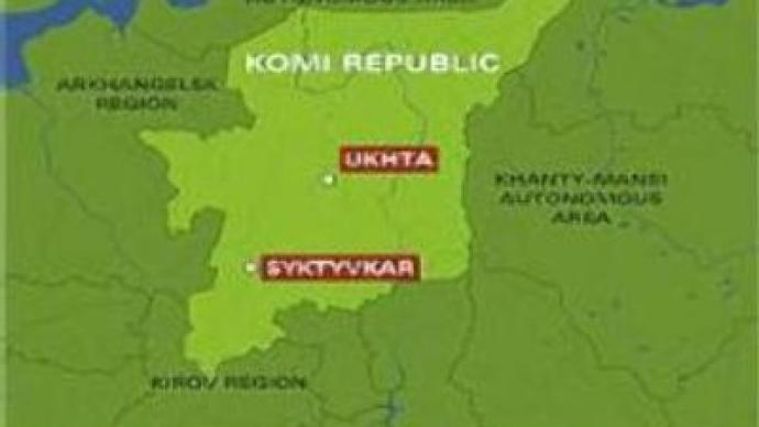 Helicopter disappears in Russia's Komi republic