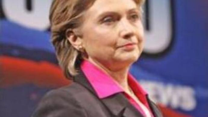 Hillary Clinton seeks presidency