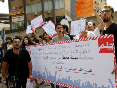 Test of shame! Lebanese protest against anal probe for suspected gays