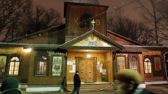 Hooligans blamed for 'satanist' blast at church