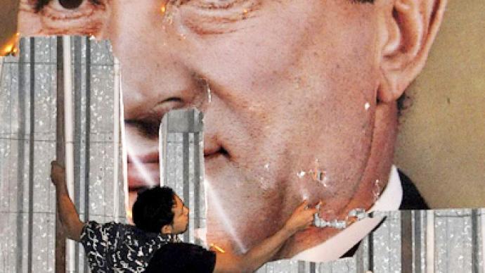 Hosni Mubarak half-resigns and stays
