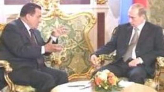 Hosni Mubarak's visit to Moscow