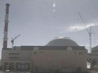 IAEA blocked the help with Iran's atomic project