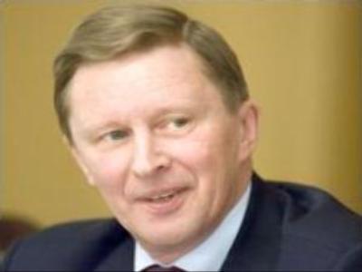IAEA delegation to visit uranium enrichment site in Russia
