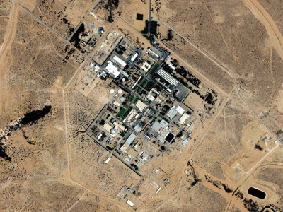 IAEA hacked over Israeli nuclear program