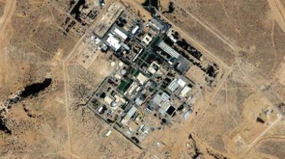 Israel behind bogus Iran nuclear data leak - reports