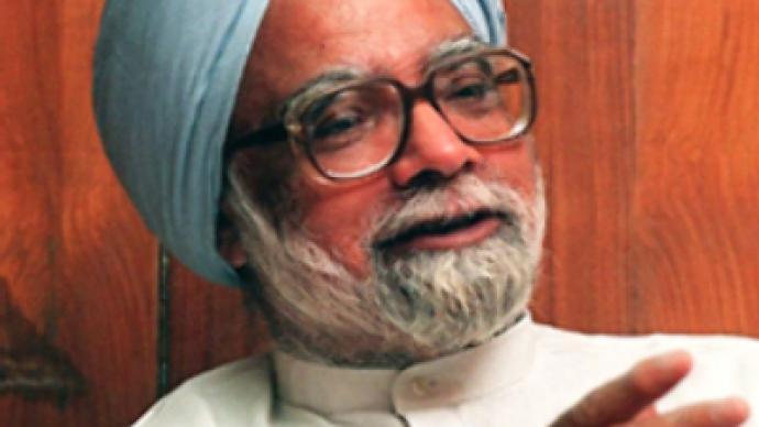 Indian Prime Minister Manmohan Singh's address