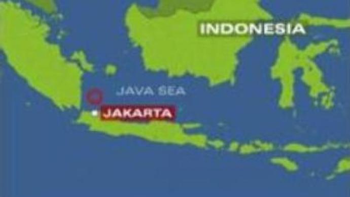 Indonesian fire claims seven lives