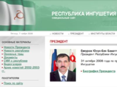 Troubled Ingushetia sees president quit