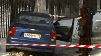 Hit-and-run of pregnant woman shocks Moscow