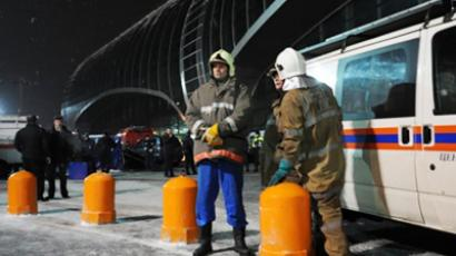Federal Security Service knows Domodedovo suicide bomber
