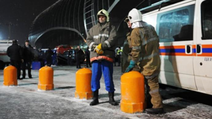 Investigative committee solves terrorist act at Domodedovo