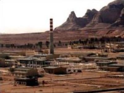 Iran constructs nuclear power plant
