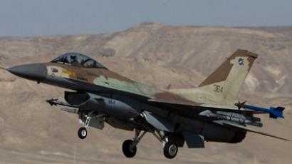 Hezbollah mission? Israel's search for drone origin