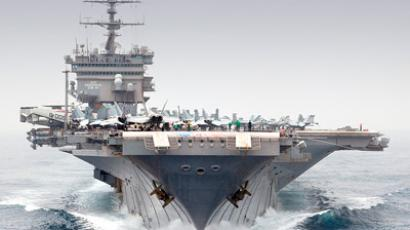 Tel Aviv 'exodus' planned in event of missile strike