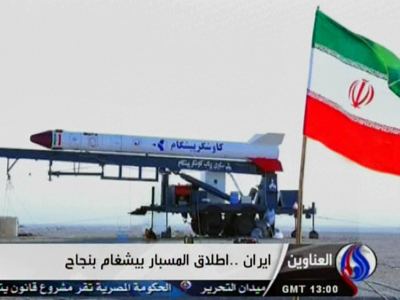 Iran rolls out bold design for homemade fighter jets (VIDEO)