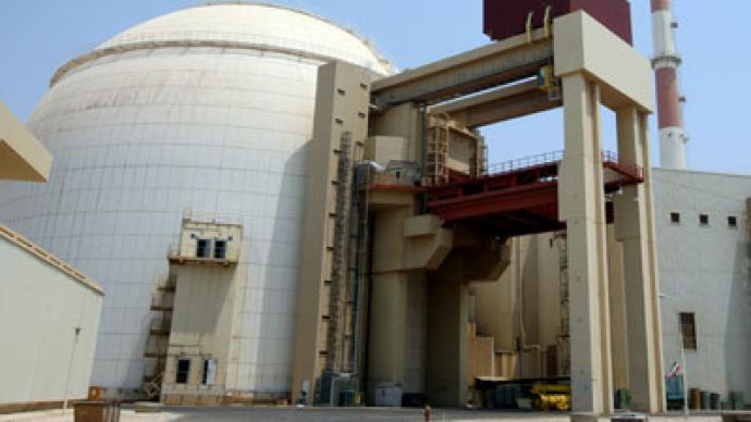 Iran will 'never' shut down its Fordo nuclear facility – senior legislator