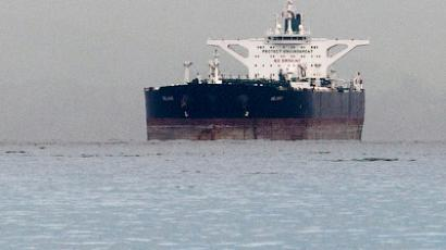 Stealth mode: ENGAGE. Iran shuts off oil tankers' trackers to cloak supply routes