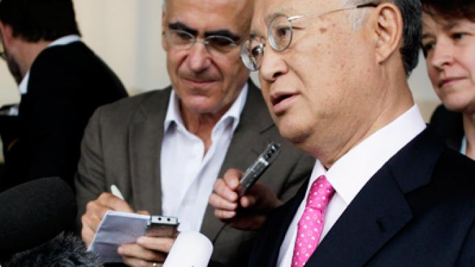 UN nuclear chief: Deal reached on Iran probe