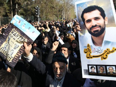 Iran 'indicts' 18 suspects over multiple nuke scientist murders
