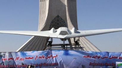 Tehran claims capture of US spy drone in Iranian airspace