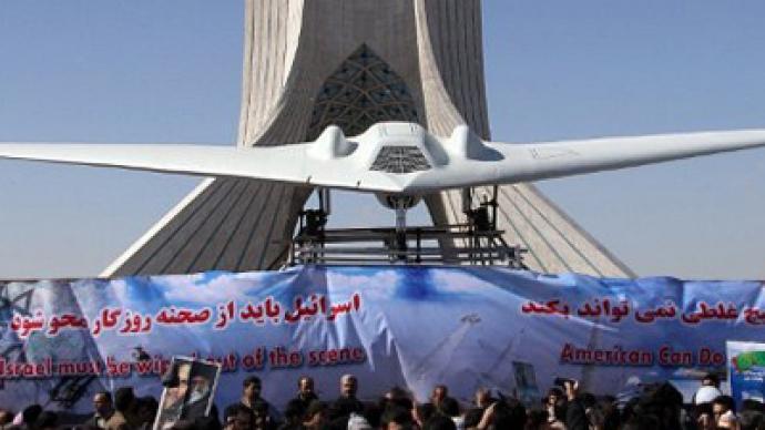 Iran starts cloning of American spy drone