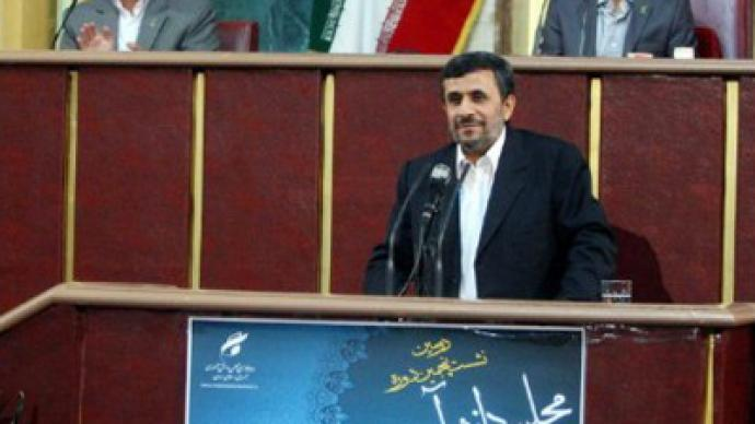 Iran to probe US plot charge