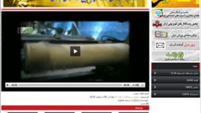 Iran launches own video site to compete with 'inappropriate' YouTube