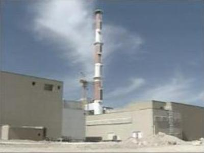 Iran's nuclear programme under discussion in Paris