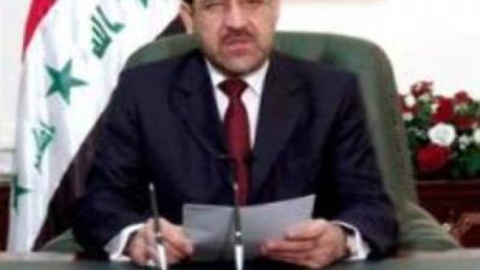 Iraqi prime minister tired of office
