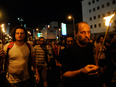 Thousands flood Israeli streets in anti-austerity protest