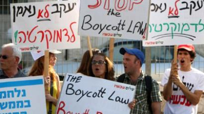 'First steps to fascism are quiet' - Israeli activists against Boycott Law