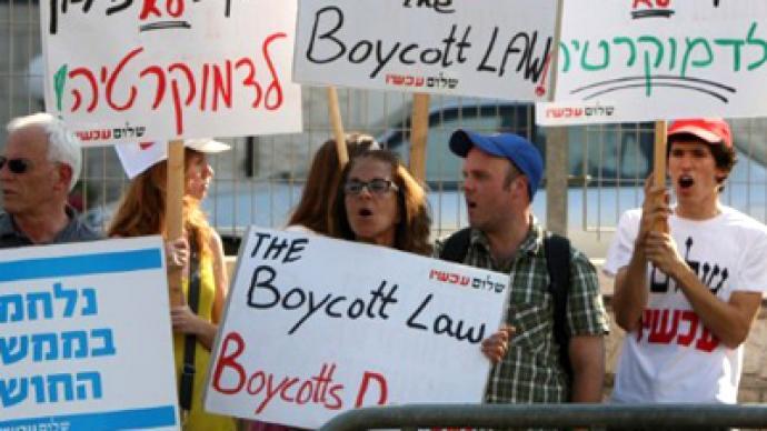 Israeli law on West Bank boycotts undemocratic – activist