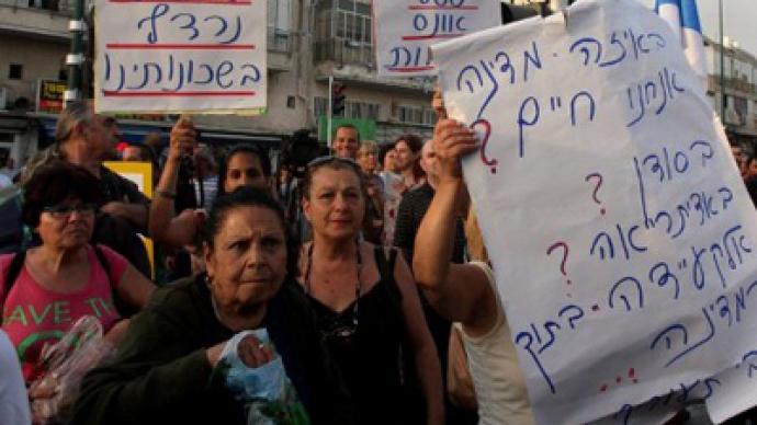 Israeli Kristallnacht: Africans attacked in Tel Aviv anti-migrant demo (PHOTOS)