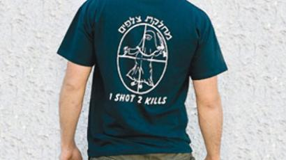 Israeli t-shirt humour condemned as 'tasteless'