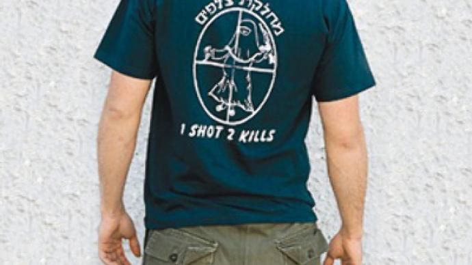 Israel condemns violent anti-Palestinian t-shirts