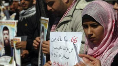 Israel punishes Palestinian hunger strikers by removing rights