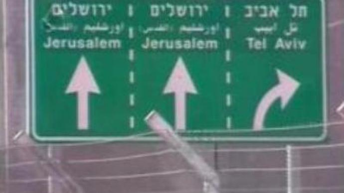Israel eases pressure on Palestine