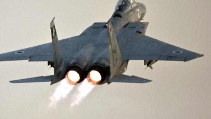 Israel spends $647 million to load up on US munitions following Gaza war