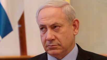 Israeli PM Netanyahu announces early elections