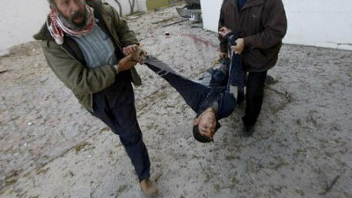 Israeli military: No one responsible for deaths of 21 Palestinian civilians
